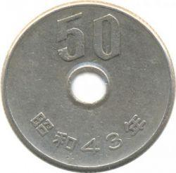 Coin > 50yen, 1967-1988 - Japan  - reverse