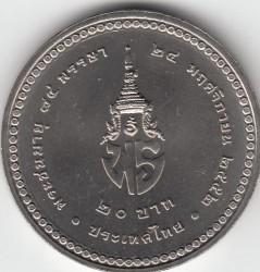 Moneda > 20baht, 2009 - Tailandia  (84 aniversario - Nacimiento de la Princesa Bejaratana) - reverse