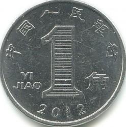 Moneta > 1jiao, 2005-2018 - Cina  - obverse