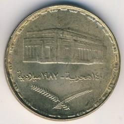 Moneta > 20qirsh, 1987 - Sudan  - obverse