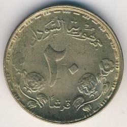 Moneta > 20qirsh, 1987 - Sudan  - reverse