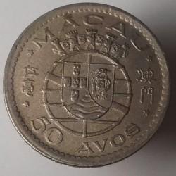 Moneta > 50avos, 1952 - Makau  - obverse
