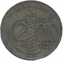 Νόμισμα > 2000Ρέις, 1936-1938 - Βραζιλία  - obverse