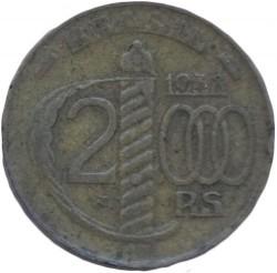 Νόμισμα > 2000Ρέις, 1936-1938 - Βραζιλία  - reverse