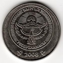 Монета > 3сома, 2008 - Киргизия  - reverse