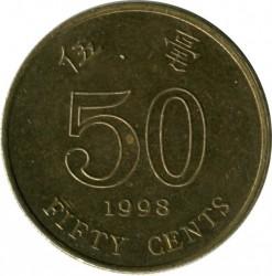 Coin > 50cents, 1993-2017 - Hong Kong  - obverse