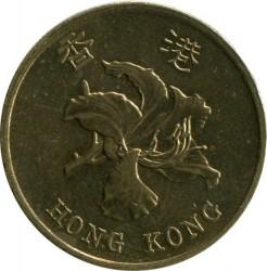 Coin > 50cents, 1993-2017 - Hong Kong  - reverse
