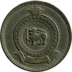 Moneta > 25centai, 1963-1971 - Ceilonas  - obverse
