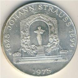 Кованица > 100шилинга, 1975 - Аустриа  (150th Anniversary - Birth of Johann Strauss II) - obverse