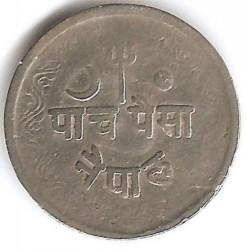 Moneta > 5paisos, 1943-1953 - Nepalas  - reverse