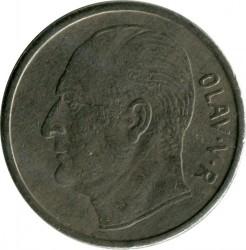 Mynt > 1krone, 1958-1973 - Norge  - reverse