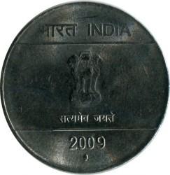 Mynt > 50paise, 2008-2010 - India  - obverse