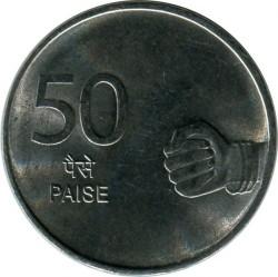 Mynt > 50paise, 2008-2010 - India  - reverse