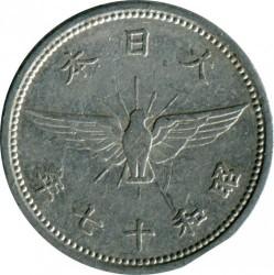 Coin > 5sen, 1940-1943 - Japan  - reverse