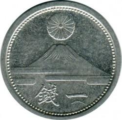 Coin > 1sen, 1941-1943 - Japan  - obverse