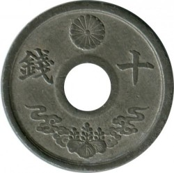 Münze > 10 Sen, 1944 - Japan  - obverse