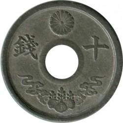 Moneta > 10senów, 1944 - Japonia  - reverse
