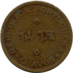 Moneta > 5avosai, 1952 - Makao  - obverse