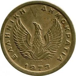 Moneta > 50lepta, 1973 - Grecia  (ΕΛΛΗΝΙΚΗ ΔΗΜΟΚΡΑΤΙΑ) - reverse
