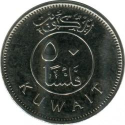 Монета > 50филсов, 2012-2016 - Кувейт  - obverse
