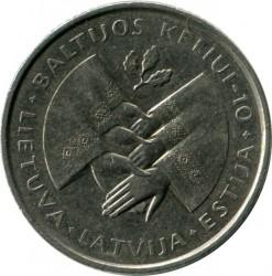 Монета > 1лит, 1999 - Литва  (10 лет Балтийскому пути) - reverse