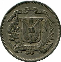 Coin > 10centavos, 1967-1975 - Dominican Republic  - obverse