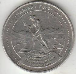Кованица > 10ариариа, 1983 - Мадагаскар  - obverse