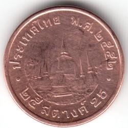 Coin > 25satang, 2008-2017 - Thailand  - obverse