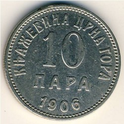 Moneda > 10para, 1906-1908 - Montenegro  - obverse