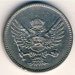 Moneda > 10para, 1906-1908 - Montenegro  - reverse