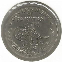 Монета > ¼рупии, 1948-1951 - Пакистан  - obverse