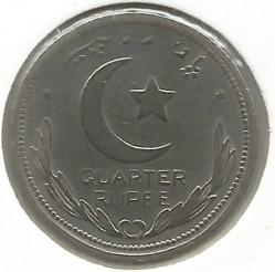 Монета > ¼рупии, 1948-1951 - Пакистан  - reverse