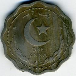 Münze > 1Anna, 1948-1952 - Pakistan  - reverse
