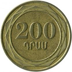 Moeda > 200drames, 2003 - Armênia  - obverse