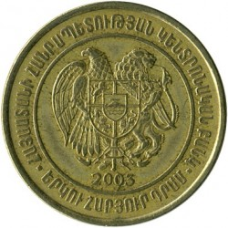 Coin > 200dram, 2003 - Armenia  - reverse