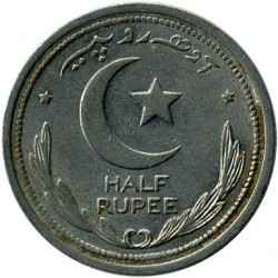 Монета > ½рупии, 1948-1951 - Пакистан  - obverse