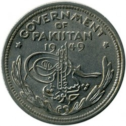 Монета > ½рупии, 1948-1951 - Пакистан  - reverse