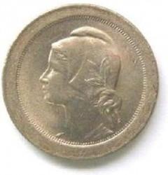 Moneda > 10centavos, 1920-1921 - Portugal  - obverse