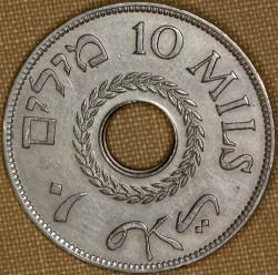Монета > 10милей, 1927-1946 - Палестина  - reverse