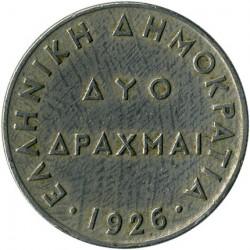 Монета > 2драхми, 1926 - Греція  - obverse