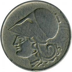 Монета > 2драхми, 1926 - Греція  - reverse