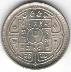 Moneta > 50paisų, 1968-1970 - Nepalas  - obverse