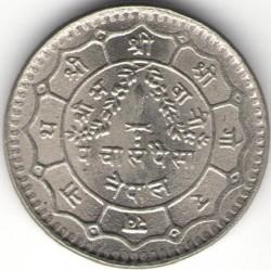 Moneta > 50paisų, 1968-1970 - Nepalas  - reverse