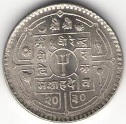 Moneta > 1rupija, 1971-1974 - Nepalas  - obverse