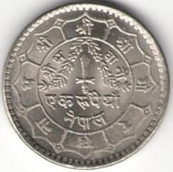 Moneta > 1rupija, 1971-1974 - Nepalas  - reverse