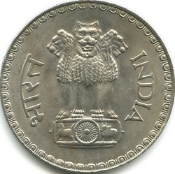 Mynt > 1rupi, 1980-1982 - India  - obverse