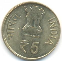 Moneta > 5rupii, 2010 - Indie  (150 rocznica - Sąd i najwyższa izba kontroli w Indiach) - obverse