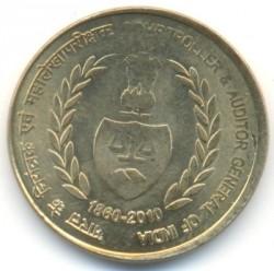 Moneta > 5rupii, 2010 - Indie  (150 rocznica - Sąd i najwyższa izba kontroli w Indiach) - reverse