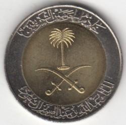 Coin > 100halalas, 2006-2008 - Saudi Arabia  - reverse