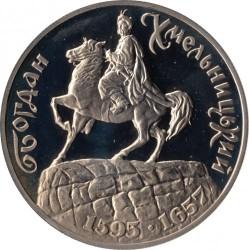 Moneta > 200.000karbowańców, 1995 - Ukraina  (Bohdan Chmielnicki) - obverse